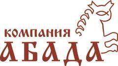 Абада Групп