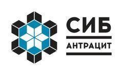 Ао сибирский антрацит служба безопасности