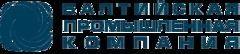 Балтийская Промышленная Компания