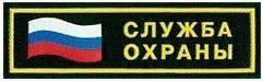 ЧОП Эскарп 43