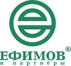 ЕФИМОВ и партнеры