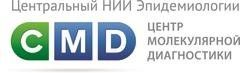 ФБУН ЦНИИ Эпидемиологии Роспотребнадзора