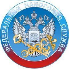 Гос. корп. МРИФНС России №14 по Московской области
