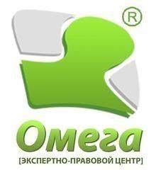 Компания Омега