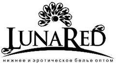 LunaRed
