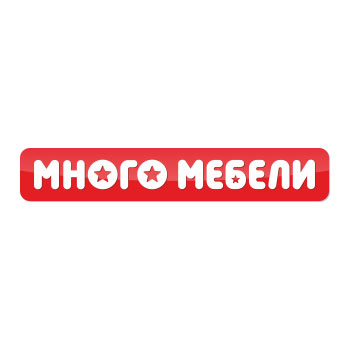 МНОГО МЕБЕЛИ