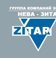 Нева-Зитар