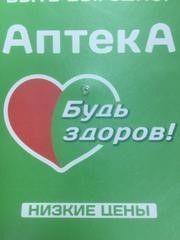 ОФИС МАРКЕТ