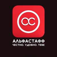 ООО АЛЬФА-СТАФФ