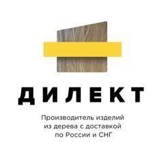 ООО Дилект