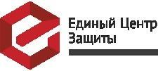 ООО Единый центр защиты