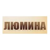 ООО Люмина