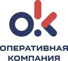ООО Оперативная Компания