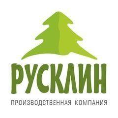 ООО РУСКЛИН