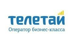 ООО Телетай