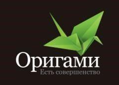 Компания оригами отзывы сотрудников