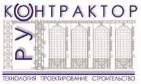 Русконтрактор