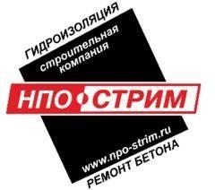 СТРИМ, Научно-производственное объединение