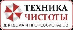 Юнитекс отзывы сотрудников авиамоторная