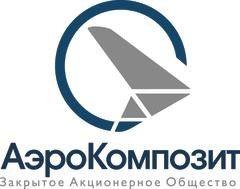 ЗАО Аэрокомпозит