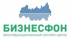 БИЗНЕСФОН