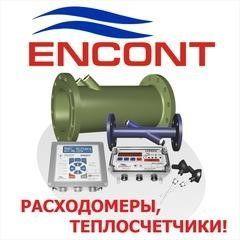Энергоконтроль
