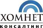 Хомнет Консалтинг