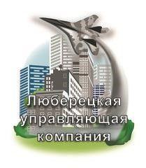 ОАО Люберецкая управляющая компания