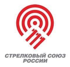 Общ. орг. Стрелковый Союз России