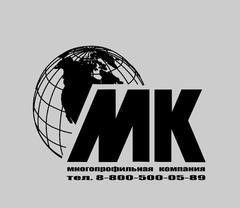 ООО МК Эксперт
