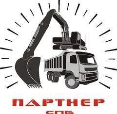 ООО Партнер СПб