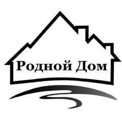 ООО Родной Дом