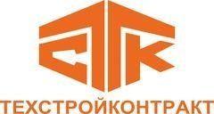 ООО Управляющая компания Техстройконтракт