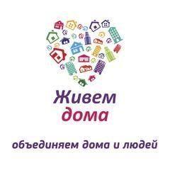 ООО Живем Дома