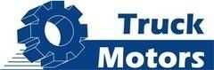 ТракМоторс
