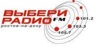 Выбери радио Группа компаний