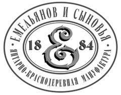 Янтарно-краснодеревная мануфактура Емельянов и сыновья